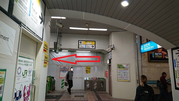 有楽町駅京橋口の改札
